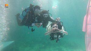 อบอวนไปด้วยความสุข ภาพวิวาห์ใต้สมุทร ในวันแห่งความรัก  ที่จังหวัดตรัง