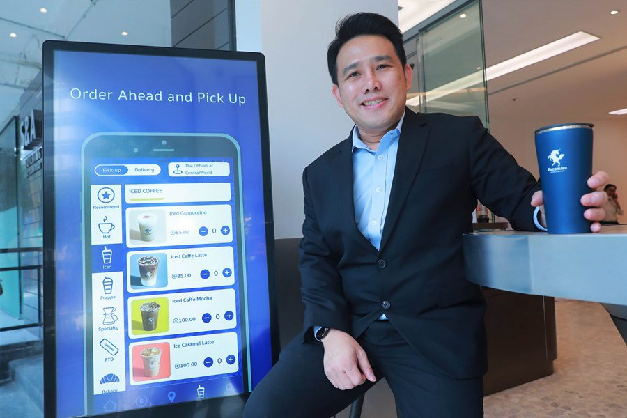 พาคามาร่า โมบายล์ Specialty Coffee Application แอปฯแรกของไทย สั่งกาแฟง่ายๆ แค่ปลายนิ้ว