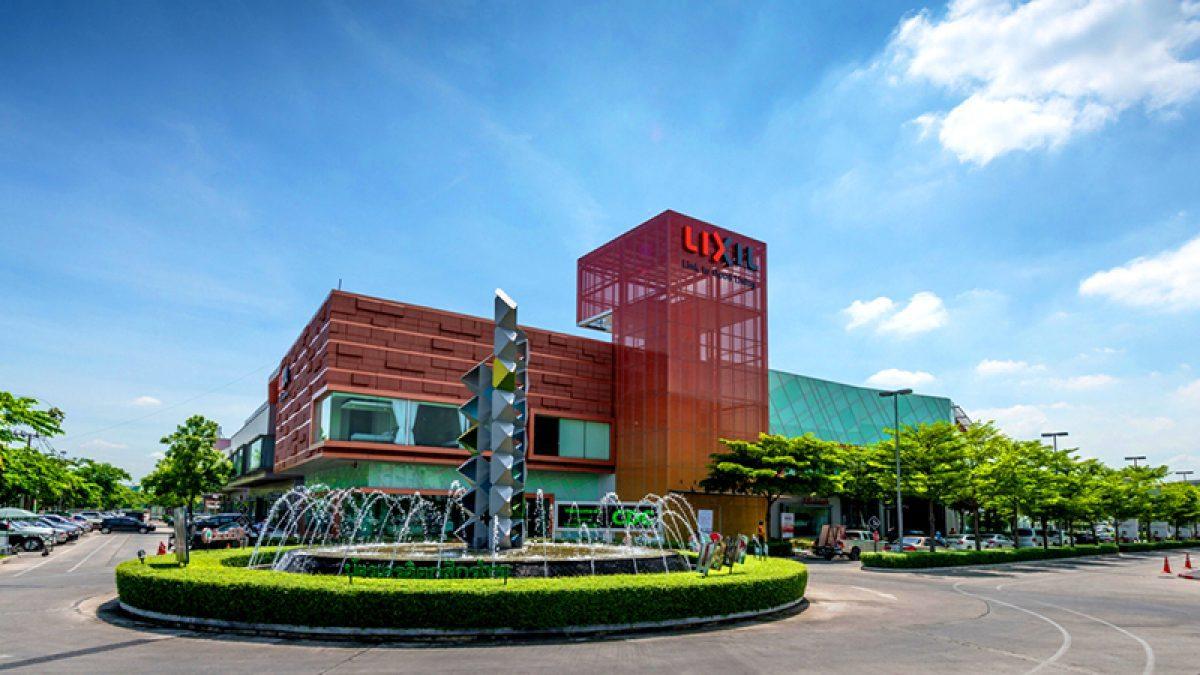 เดินเล่นชมนวัตกรรมบ้านจากญี่ปุ่นที่ LIXIL Showroom, CDC รามอินทรา