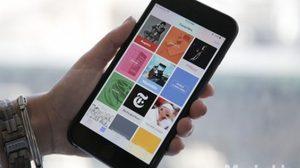วิธีลง iOS 9 โดยไม่ต้องลบแอพหรือภาพแม้แต่นิดเดียว