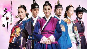 เรื่องย่อซีรีส์เกาหลี Dong Yi (ทงอี จอมนางคู่บัลลังก์)