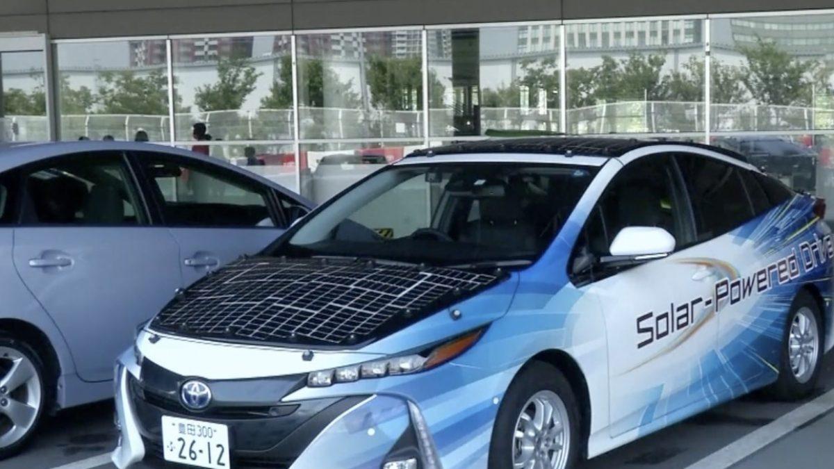 """""""โตโยต้า"""" ทดสอบรถยนต์พลังงานแสงอาทิตย์"""