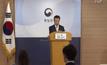เกาหลีใต้แถลงเรื่องทีเกาหลีเหนือทดสอบขีปนาวุธ