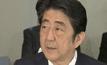 ญี่ปุ่นเดินหน้าแผนสร้างสนามกีฬาโอลิมปิก 2020
