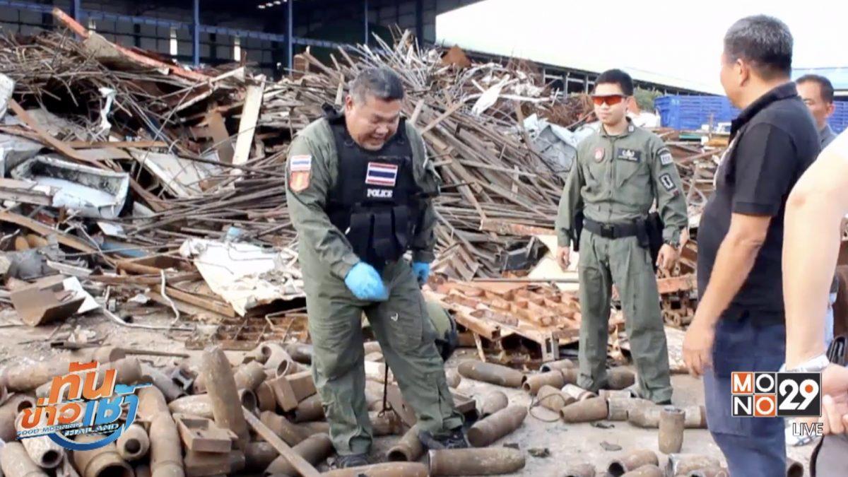 บุกค้นโกดัง ขยายผลคดีกระสุนปืนใหญ่ระเบิด
