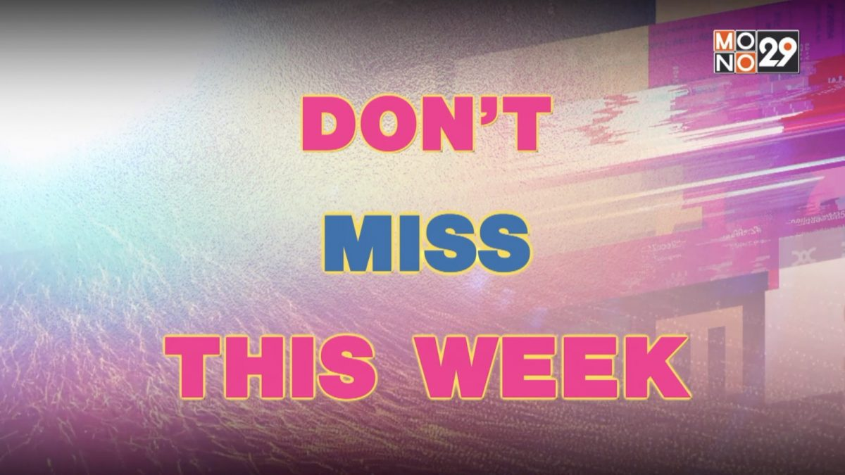Don't Miss This Week 25-02-64
