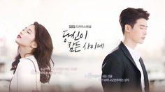 While You Were Sleeping นำแสดงโดย ซูจีและอีจงซอก จะออนแอร์ในเดือนกันยายนนี้