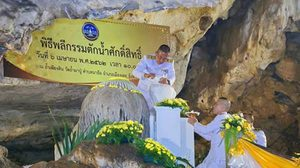 ประมวลภาพทั่วประเทศ ประกอบพิธีพลีกรรมตักน้ำจากแหล่งน้ำศักดิ์สิทธิ์