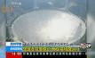 จีนเริ่มใช้งานกล้องโทรทรรศน์วิทยุที่ใหญ่ที่สุดในโลกแล้ว