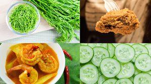 โรคเกาต์ ห้ามกินอะไร? อาหารที่ควรงด และ อาหารที่ควรกิน ป้องกันโรคเกาต์กำเริบได้!