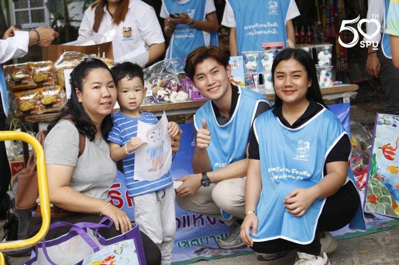 ครอบครัวพอเพียง ม.ศรีปทุม จิตอาสา จัดกิจกรรมส่งมอบความสุข วันเด็กแห่งชาติ 2563 ชุมชนเคหะบางบัว
