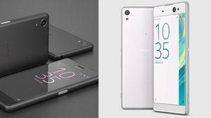 Sony เปิดตัว Xperia 2 รุ่น X Performance, XA Ultra ครบไลน์ X Series