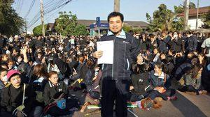 หนุ่ม-สาวโรงงานบริษัทญี่ปุ่น กว่า1,500 คน ประท้วงขอเพิ่มโบนัส