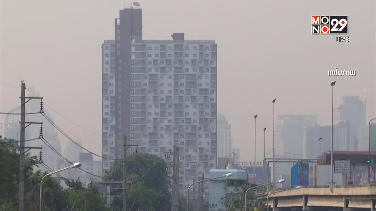 โฆษกรัฐบาล ชี้แจงมาตรการลดฝุ่นพิษ