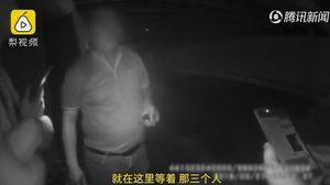 ไม่เนียนไปเรียนมาใหม่!! พ่อบ้านชาวจีนแกล้งทำเป็นโดนปล้น เพราะไม่อยากให้เงินภรรยา