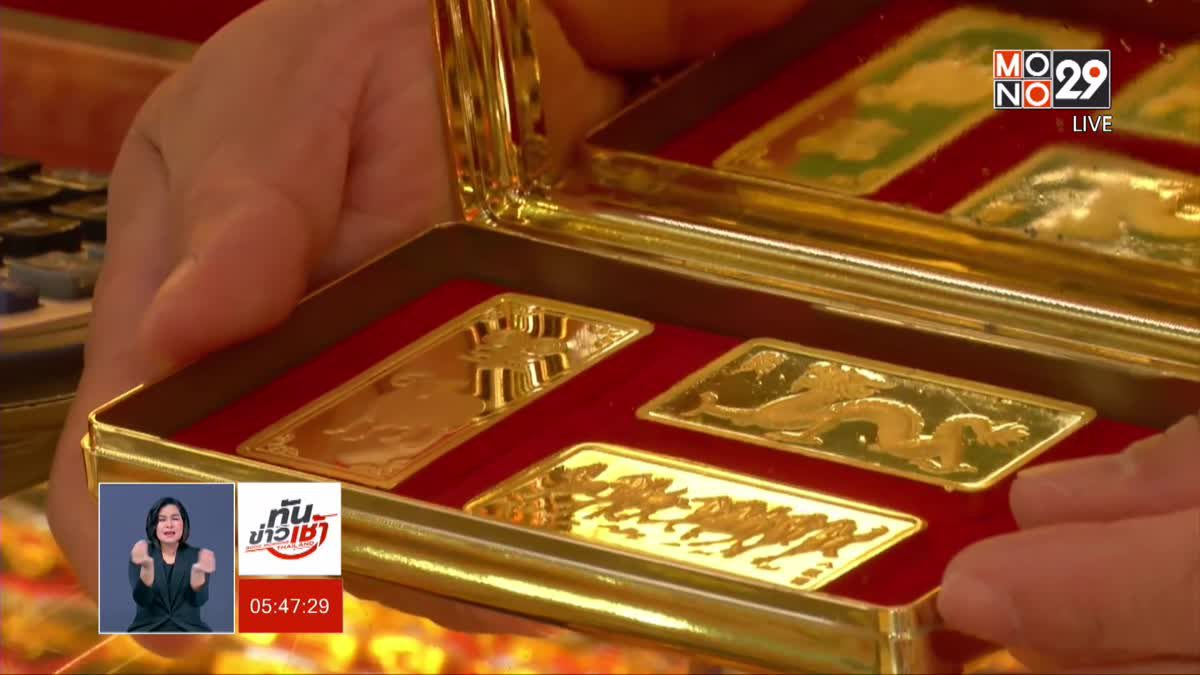 แจ้งจับสาวแสบหลอกลงทุนแชร์ทองคำ เสียหายกว่า 100 ล้าน