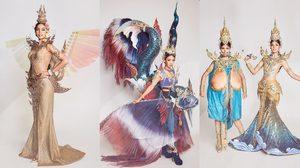 ได้แล้ว 3 ชุดสุดท้ายที่คนไทยชอบมากที่สุด ก่อนตัดสินเพื่อเป็น ชุดประจำชาติไทย