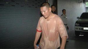 ศาลอุทธรณ์ ยืนโทษจำคุกตลอดชีวิต 'ไซซะนะ' คดีค้ายาเสพติด