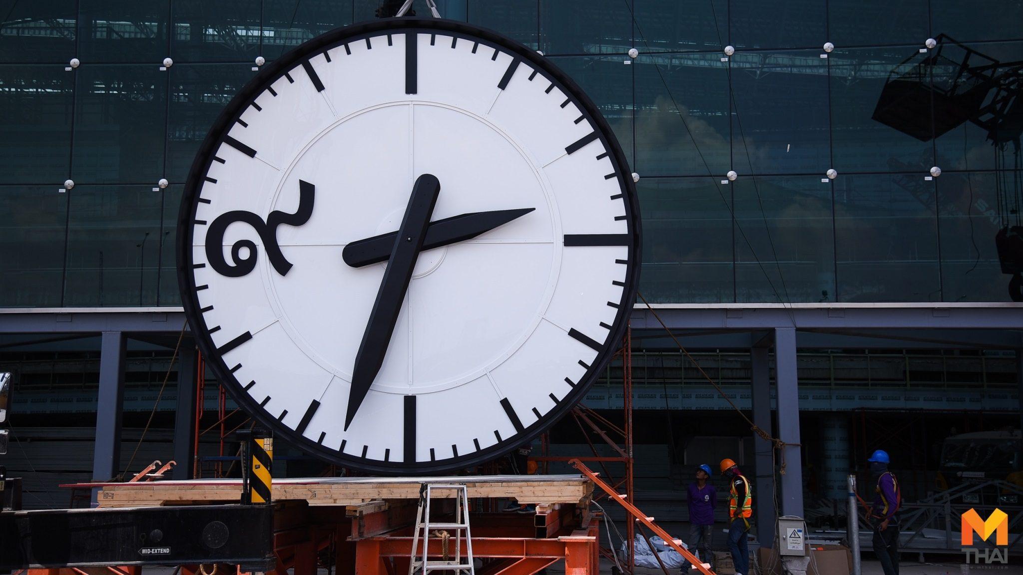 เตรียมติดตั้ง 'นาฬิกาหน้าปัดเลข ๙' หน้าโดม สถานีกลางบางซื่อ