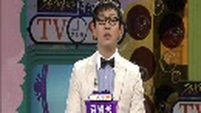 Girls Generation(SNSD) Cut @ Weekly Entertainment(Apr 8, 2009)
