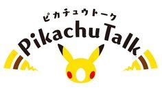 ฝันเป็นจริง! ปีหน้าเราจะคุยกับ ปิกาจู ได้แล้ว ผ่าน Pikachu Talk !