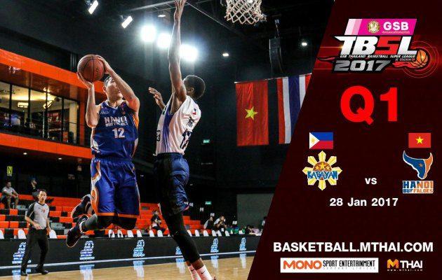 การแข่งขันบาสเกตบอล GSB TBSL2017 คู่ที่4 Kabayan (Philipines) VS Hanoi Buffaloes (Vietnam) Q1 28/01/60