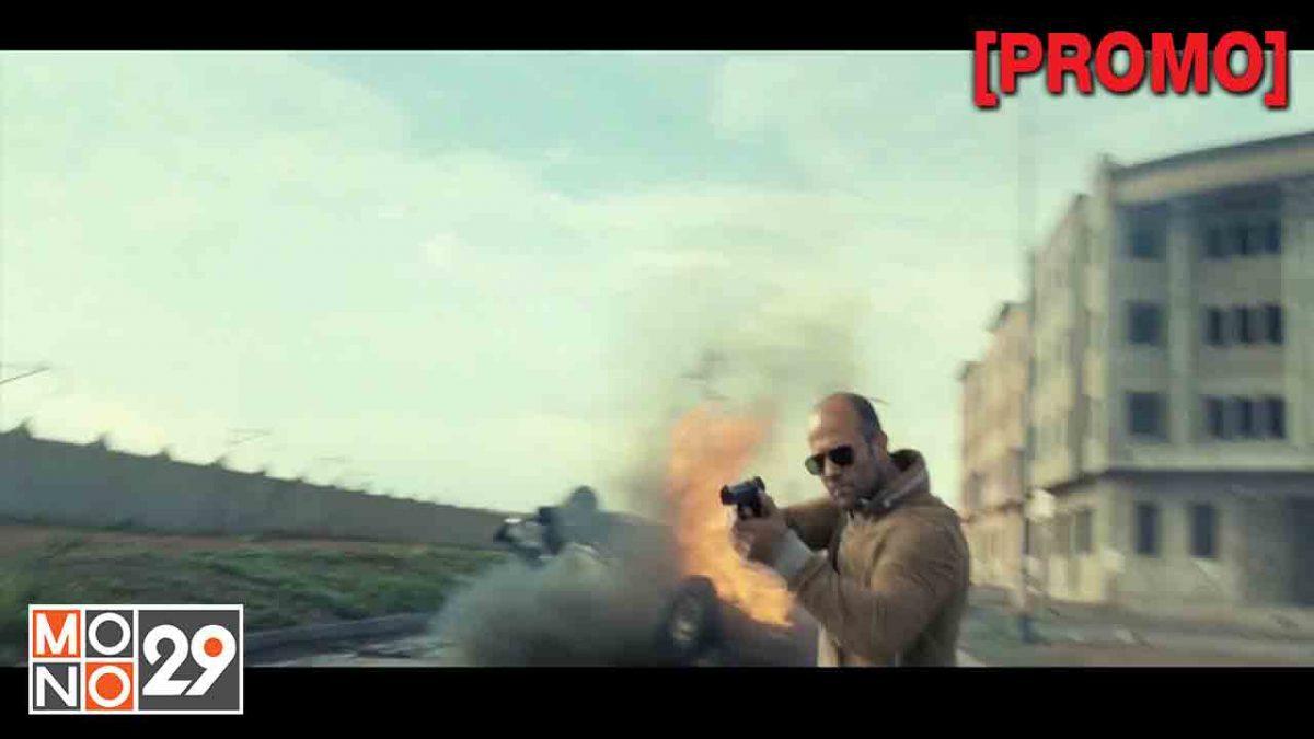 Killer Elite 3 โหด โคตรพันธุ์ดุ [PROMO]