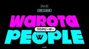 """พรีออเดอร์ BNK48 3rd Album """"Warota People"""""""
