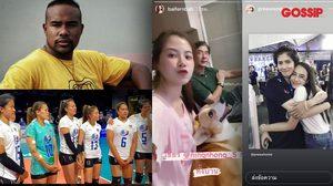 รัศมีแข นอนไม่หลับ! คนบันเทิงใจหาย 6 เซียน วอลเลย์บอลหญิงไทย อำลาทีมชาติ