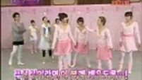 [TH_SUB] High Five with Girls Generation(SNSD) Part 2 (2/4)