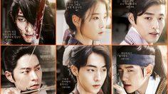 เตรียมฟินอีกครั้งกับ 7 องค์ชายในซีรี่ย์เกาหลี ข้ามมิติ ลิขิตสวรรค์ ทางช่อง 3 Family