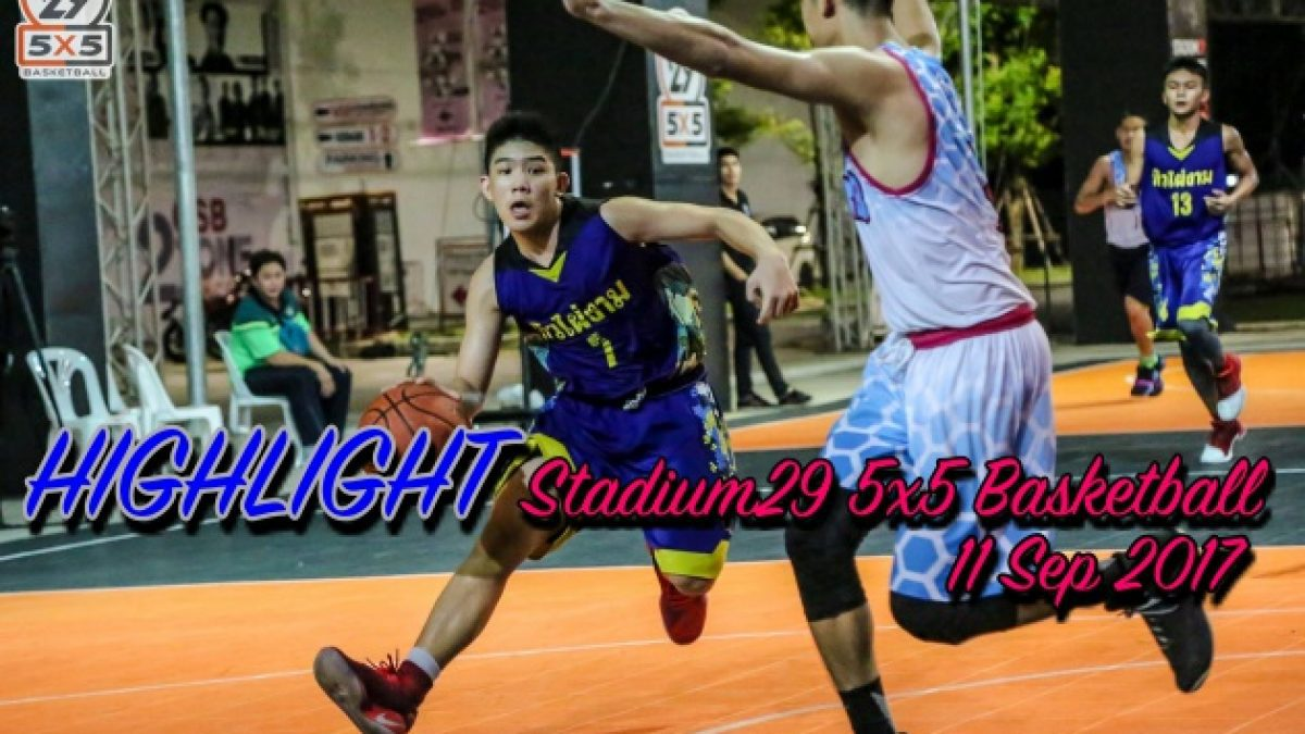 Highlight Stadium29 5x5 Basketball ( 11 Sep 2017 )