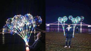 ไฟสว่างฟรุ้งฟริ้ง ลูกโป่ง LED กำลังฮอตในกลุ่มวัยรุ่นเกาหลี