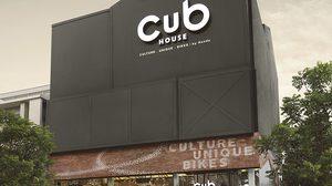 CUB House แหล่งรวมคนรุ่นใหม่ที่มีใจรัก จักรยานยนต์ แฟชั่น