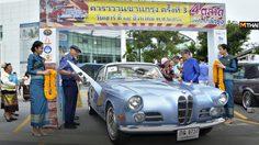 คาราวานชานกรุง 2018 สมาคมรถโบราณฯ ส่งเสริมท่องเที่ยว 4 ตลาด บาดใจ ใกล้กรุง
