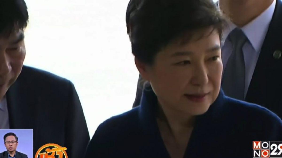 อดีตผู้นำเกาหลีใต้ให้ปากคำต่ออัยการ