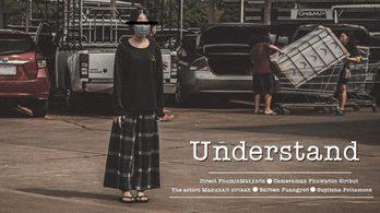 ' Understand ' ผลงานหนังสั้นจากทีม The End