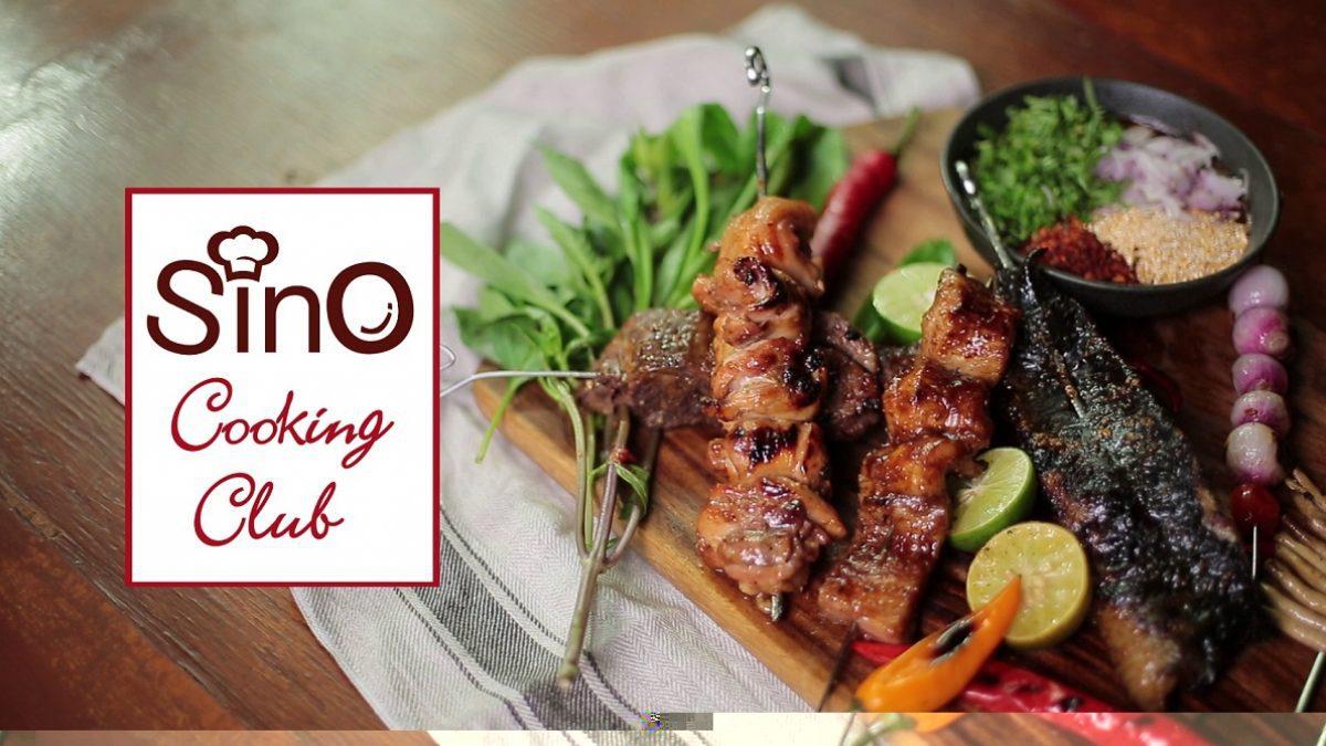 บาร์บีคิวรวมมิตรซอสแจ่ว| EP.3 Sino Cooking Club