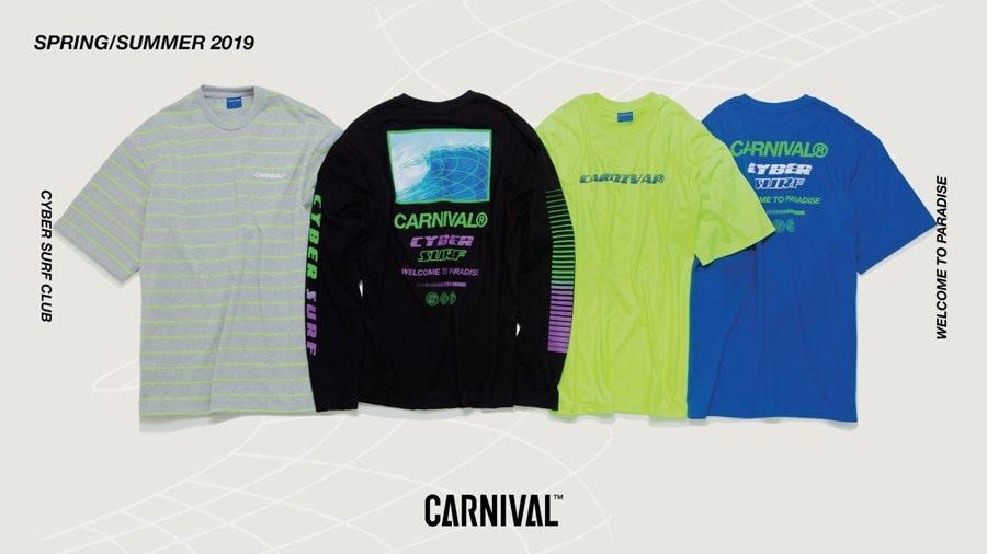CARNIVAL เผยโฉมคอลเลคชั่น Cyber Surf Club ต้อนรับ Spring/Summer 2019