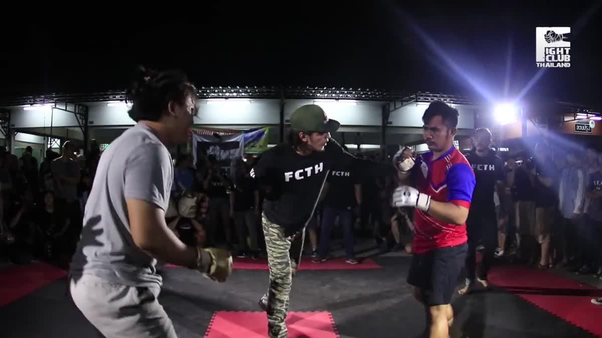 FIGHT CLUB THAILAND สำเพ็งสองCross bone เส๋ง(Zeng) x นัทซัง(Nutsan) คู่ที่268.mp4
