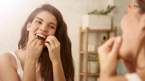 เช็กสุขภาพฟันและปาก! 3 วิธีตรวจช่องปาก หลังแปรงฟัน ทำเองได้ง่ายๆ