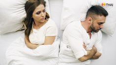 5 คำพูดติดปาก ที่ควรคิดดีๆ ก่อนพูด เพื่อรักษาความสัมพันธ์ให้น่าประทับใจ