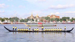 กำหนดการฝึกซ้อมขบวนเรือพระราชพิธีฯ วันที่ 29 ส.ค.62