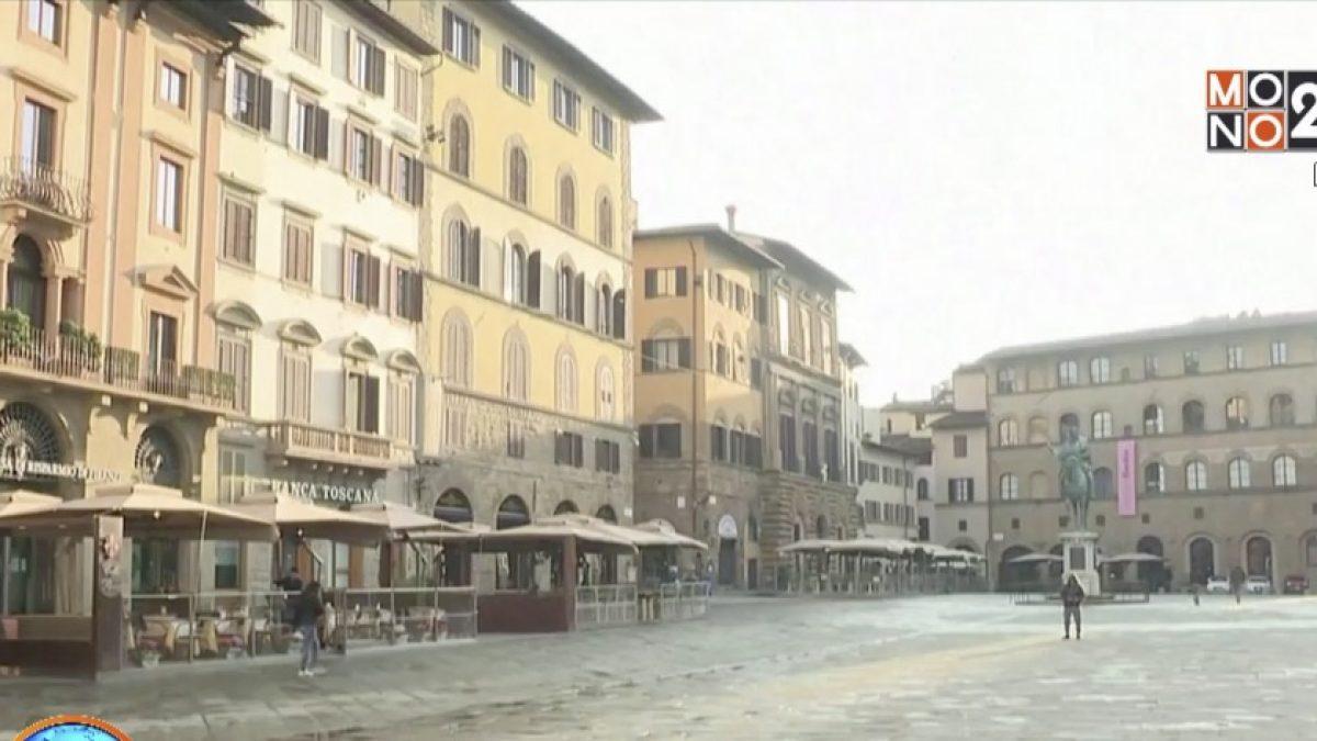 """อิตาลีปิดเมือง """"ทั้งประเทศ"""" หลังผู้ติดเชื้อเฉียดหมื่นคน"""
