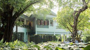 ย้อนวันวาน ชมสถาปัตยกรรมสไตล์โคโลเนียล บ้านพระนมทัต พระนมในรัชกาลที่ 6