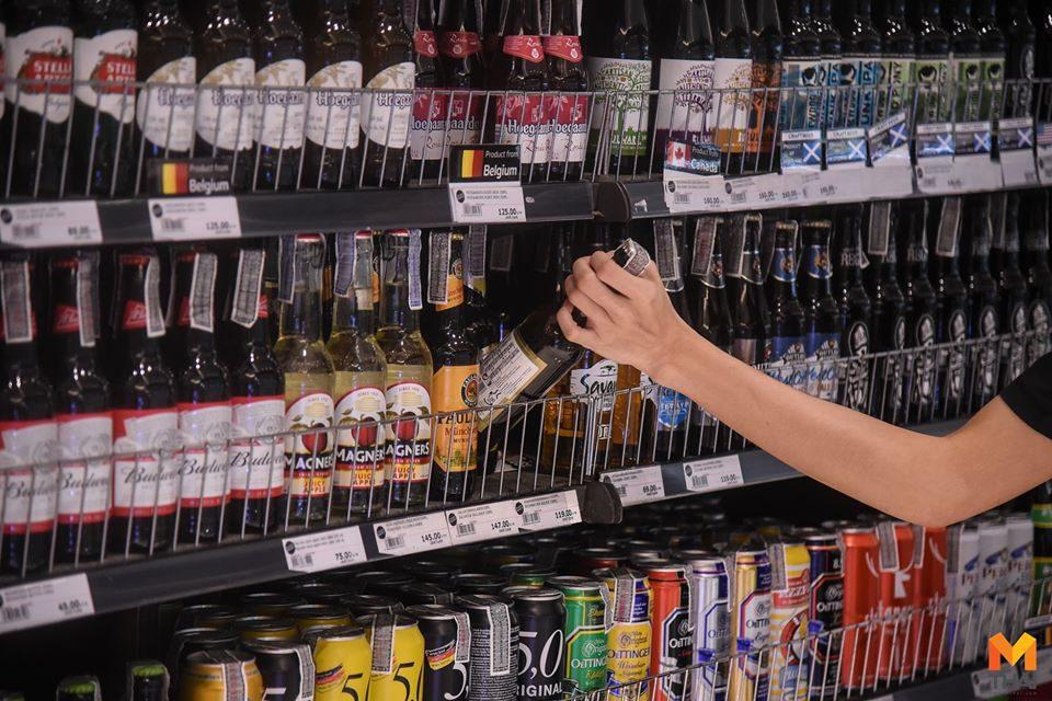 ปลดล็อกวันแรก ประชาชนทยอย ซื้อเครื่องดื่มแอลกอฮอล์ ต่อเนื่อง