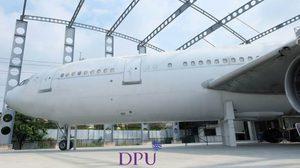 สุดยอด! ม.ธุรกิจฯ เปิดประสบการณ์ด้านการบิน เรียนจริง กับ เครื่องบินจริง