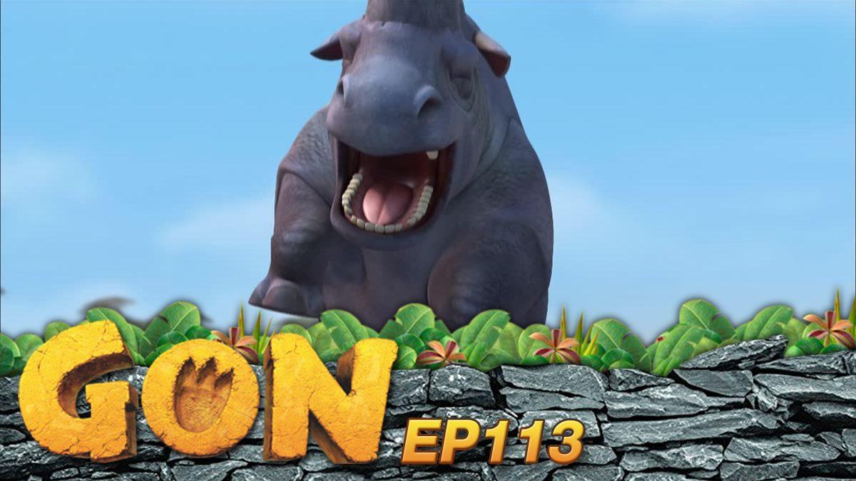 Gon EP 113