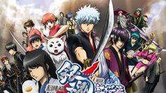 การ์ตูนอนิเมะฮาสุดป่วนกับ Gintama จะกลับมาอีกครั้งในปี 2015!!
