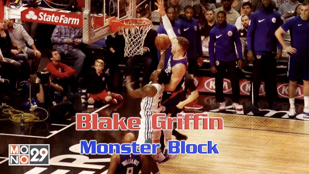 Blake Griffin Monster Block